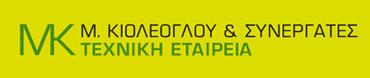 ΜΚ Τεχνική Eταιρεία